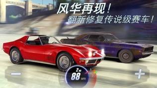 CSR赛车2软件截图0