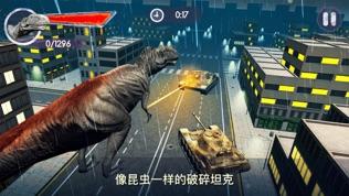 恐龙冲刺3D软件截图1
