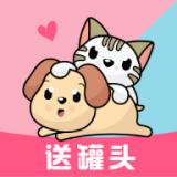 猫狗翻译器