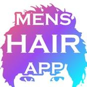 男子的头发