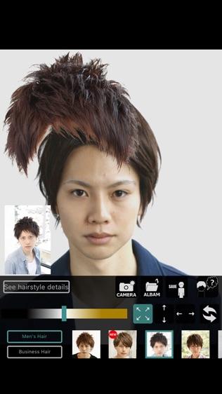 男子的头发软件截图0