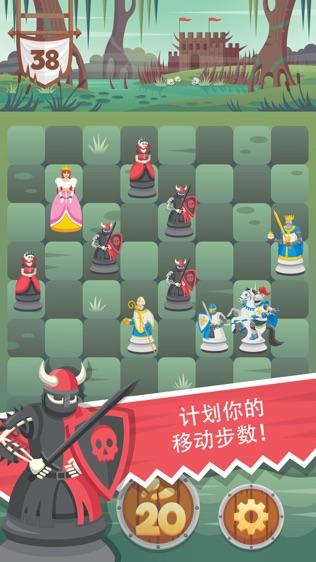 Knight Saves Queen软件截图2