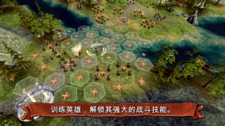 Hex Commander: Fantasy Heroes软件截图0