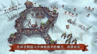 Hex Commander: Fantasy Heroes软件截图2