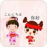 宠物语言翻译器app