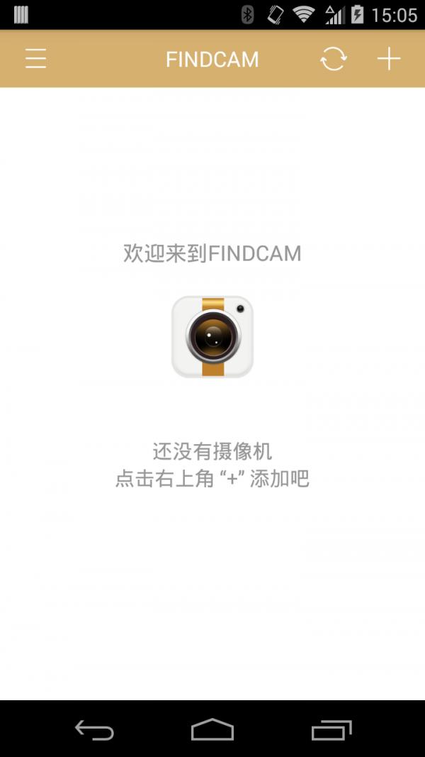 FINDCAM软件截图0