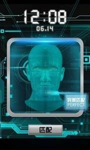 3D人脸识别软件截图1