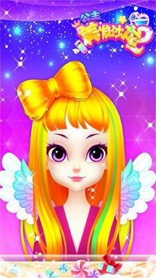 甜心公主化妆软件截图1