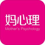 妈心理成长学院