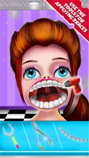 疯狂小牙医软件截图0