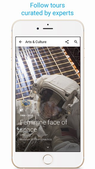 谷歌艺术博物馆软件截图2