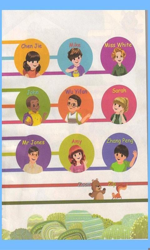 人教三年级英语下册