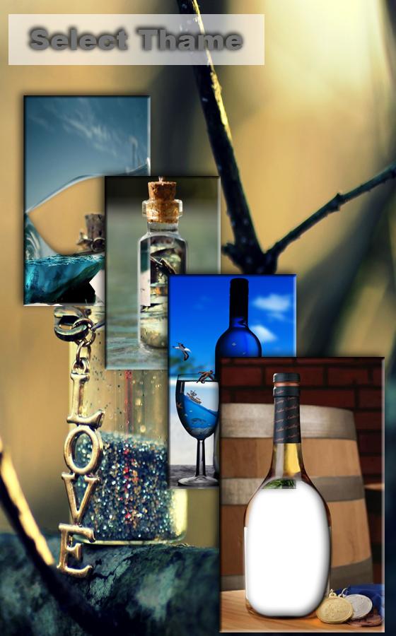 照片上瓶子软件截图2
