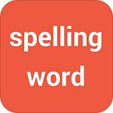 拼写背单词