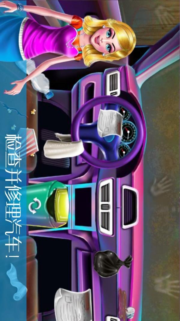 儿童汽车维修软件截图2
