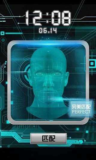 3D人脸识别软件截图0