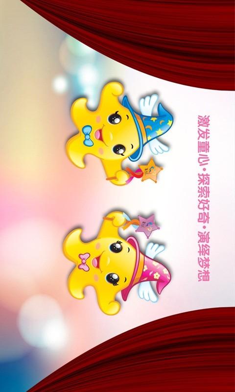 中国童话节