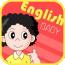 宝贝巴士学英语