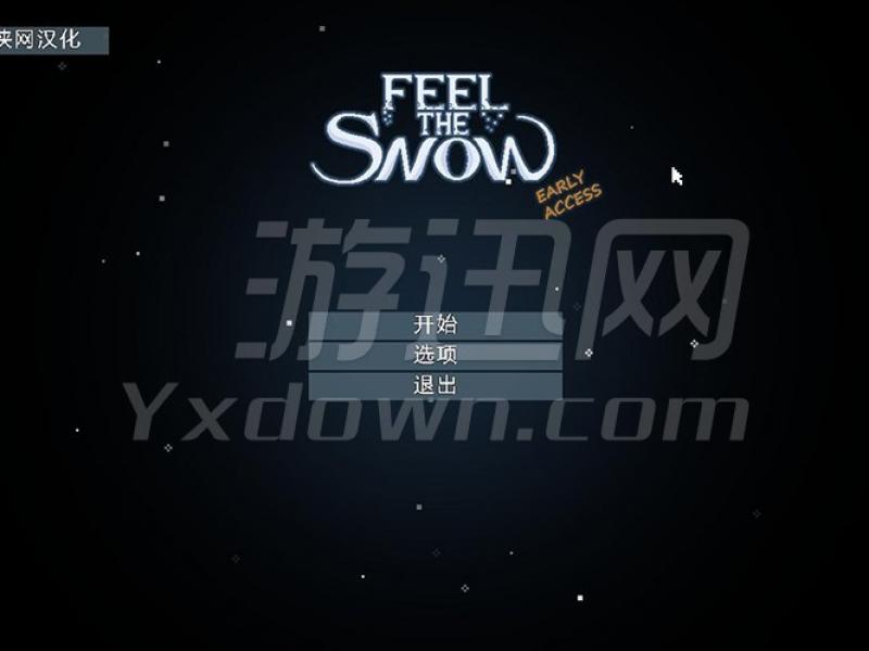 感受白雪 中文版下载