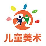 中国儿童美术交易平台