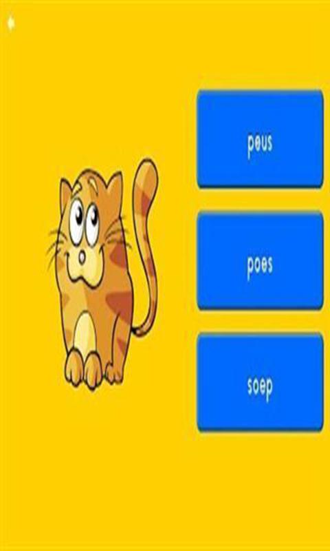 儿童学习拼单词软件截图1