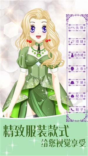 小公主化妆舞会软件截图3