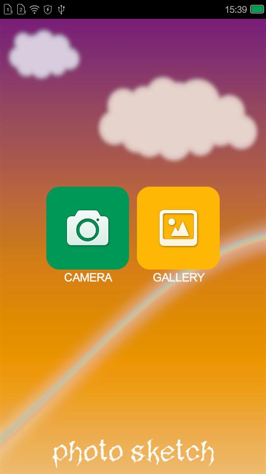 素描美化相机软件截图0