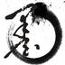 中华古诗词典