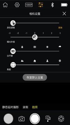 WeiFeng软件截图1
