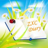 ZXC Diary多彩日记