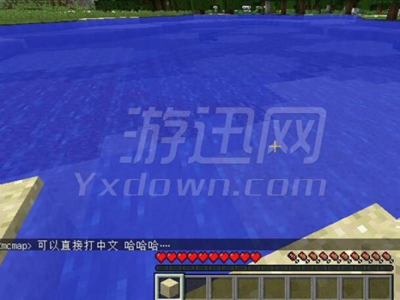我的世界1.10.2凡家物语整合包 中文版下载