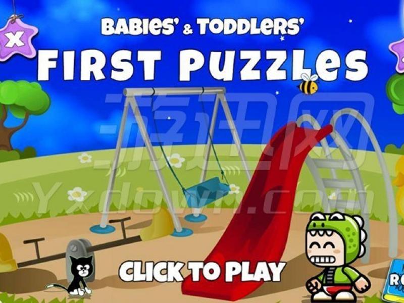 婴幼儿的第一次解谜 英文版下载