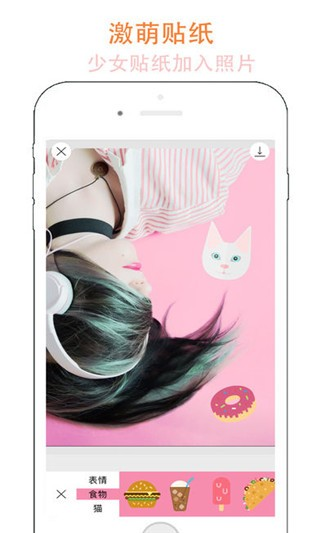 Beauty Girls软件截图2