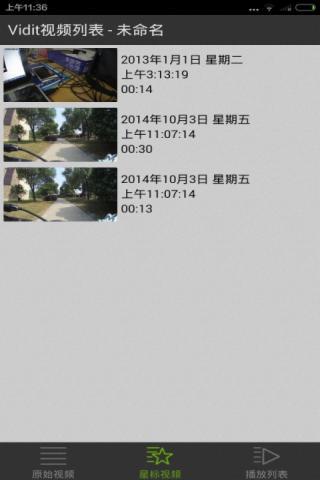 云相机拍拍软件截图1