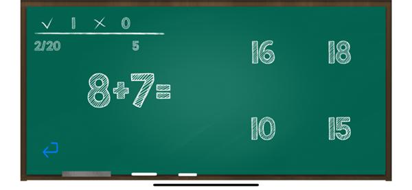 +-x÷小学数学软件截图2