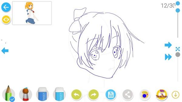 如何画漫画软件截图1