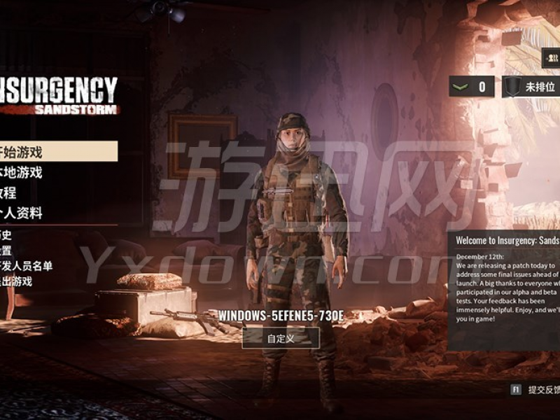 叛乱:沙漠风暴 中文版下载