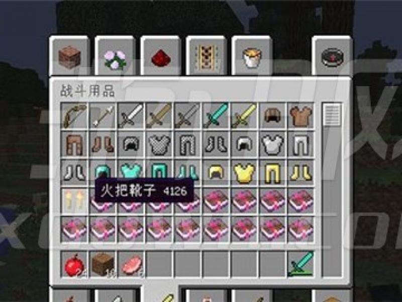 我的世界火把靴子整合包 1.10.2中文版下载