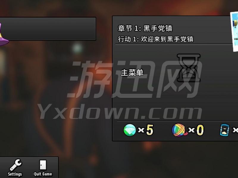 时光之帽 中文版下载