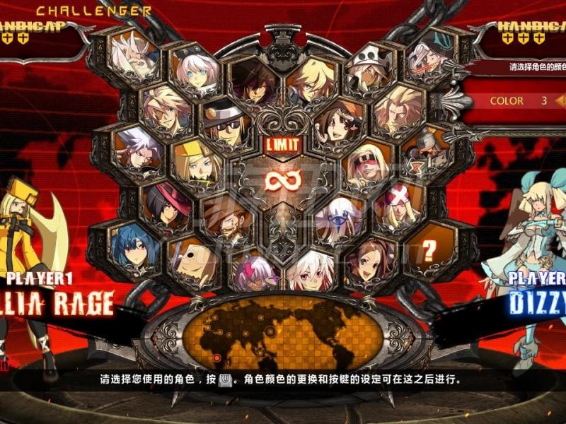 罪恶装备xrd启示者 PC版下载