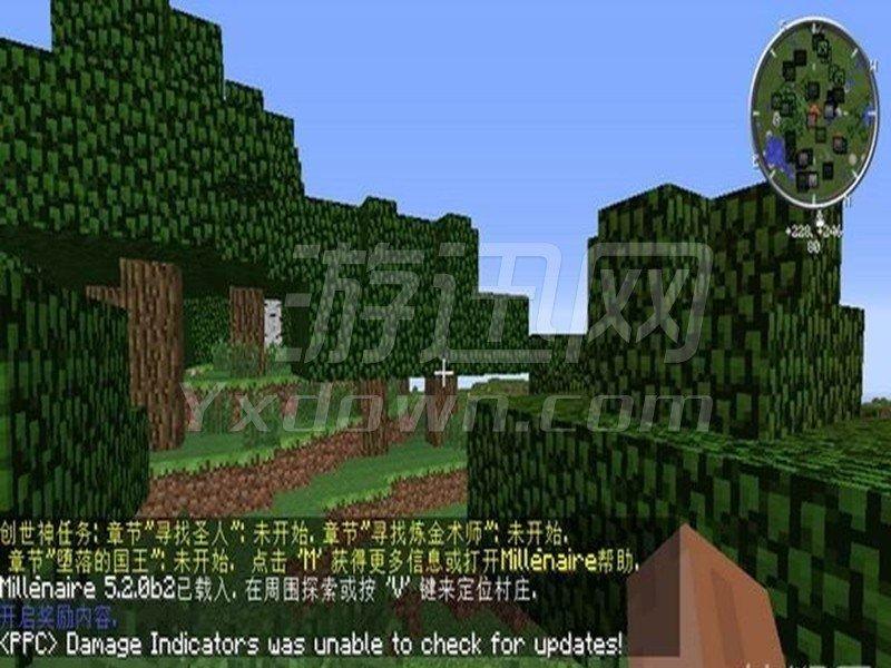 我的世界1.7.2战斗整合包 中文版下载