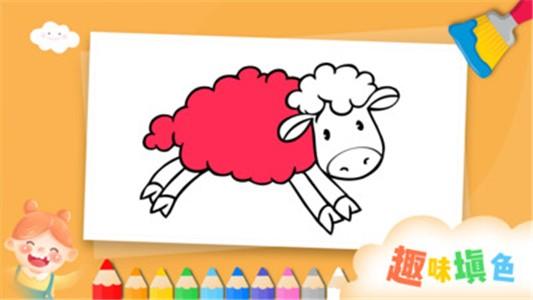 宝宝画画涂鸦板