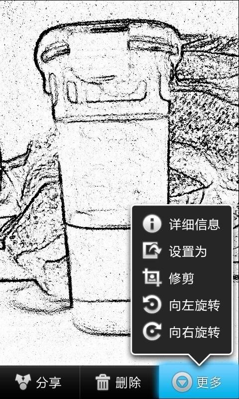 美女魔漫相机软件截图3