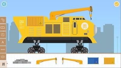 儿童游戏积木火车软件截图2