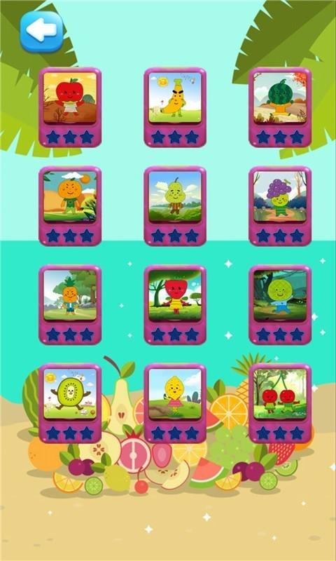 宝宝爱拼图水果篇软件截图1