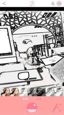 素描动漫相机软件截图2