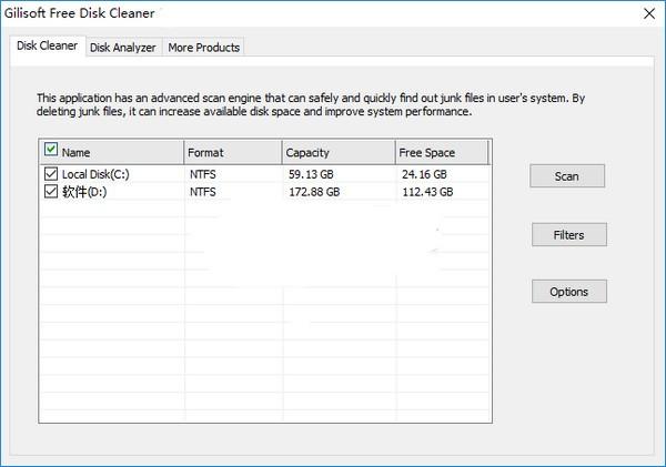 Gilisoft Free Disk Cleaner(磁盘清理优化软件)下载