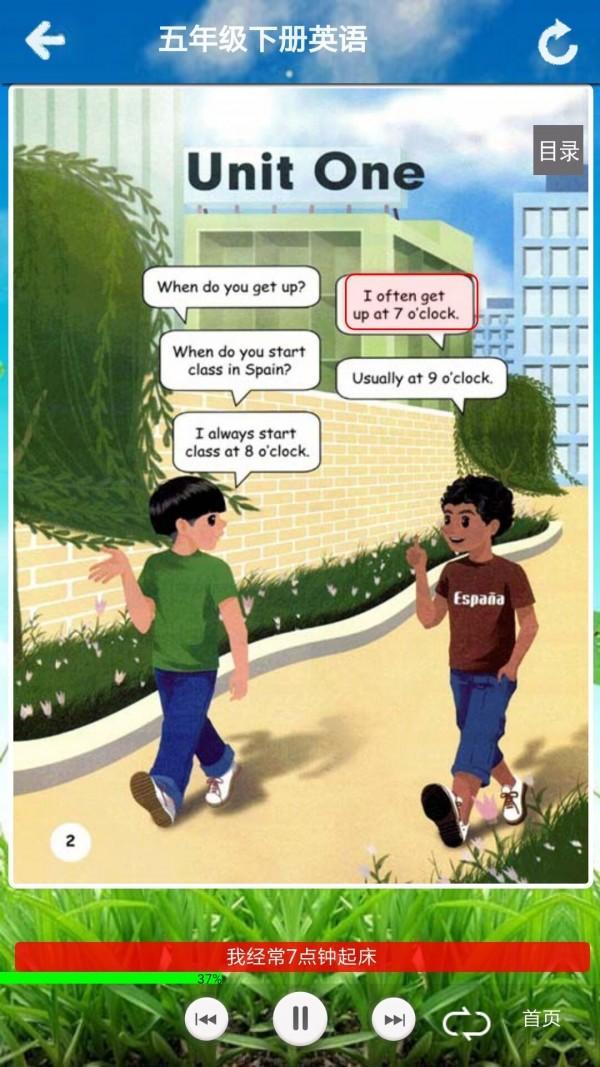 PEP五年级英语下册