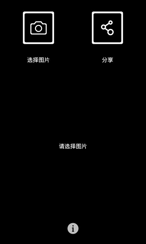 九宫格图片制作