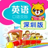 小学英语单词跟读app